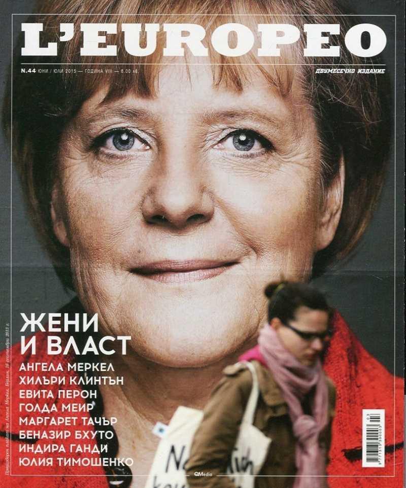L'Europeo, юли 2015