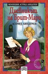 Дневникът на Брит-Мари