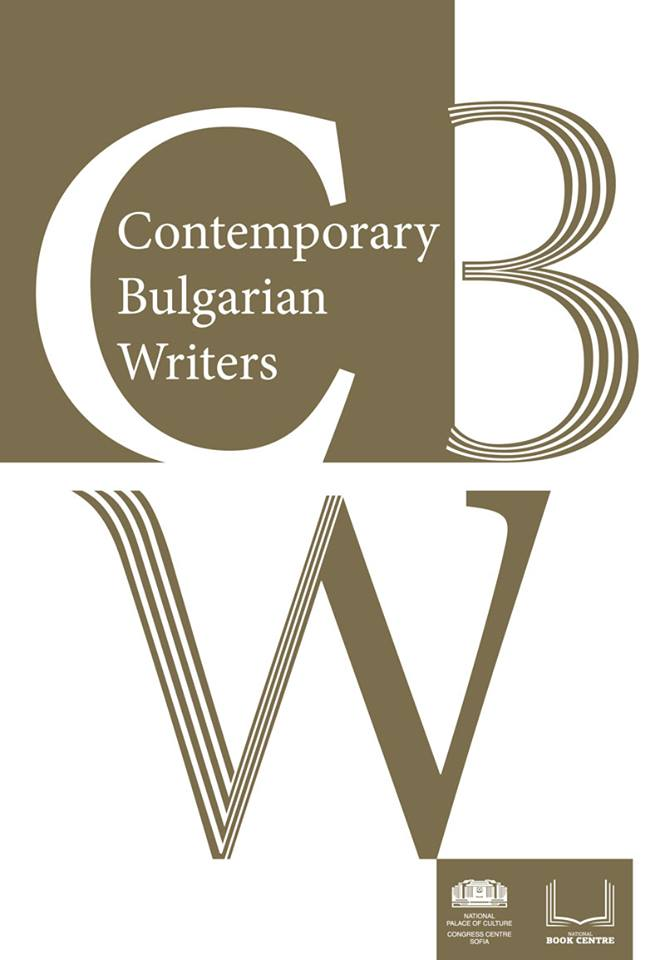 Contemporary Bulgarian Writers