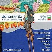 donumenta 2005 - Bulgaria