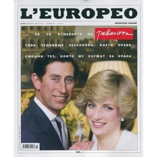 L, Europeo #13