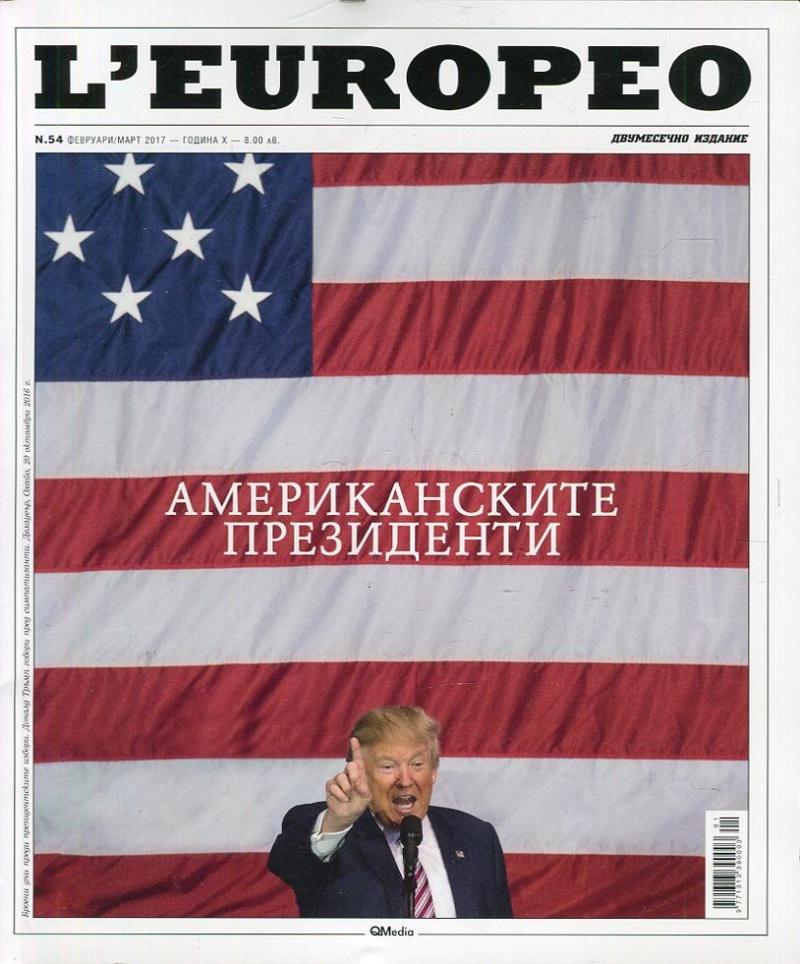L'Europeo бр. 54