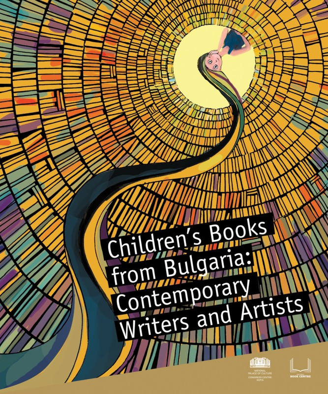 Children's Books from Bulgaria: Contemporary Writers and Artists